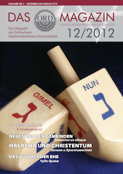 ORD Magazin 2/2012 Cover