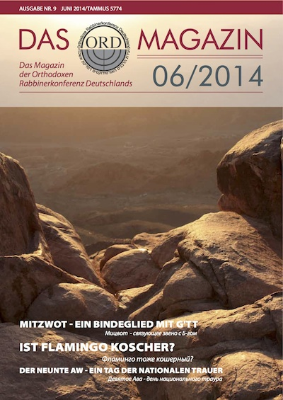 ORD Magazin 06/2014 Cover