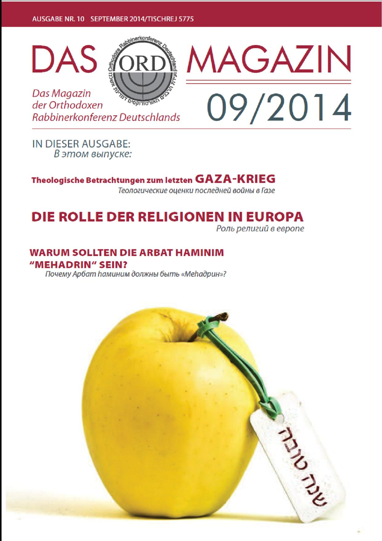 ORD Magazin 09/2014 Cover