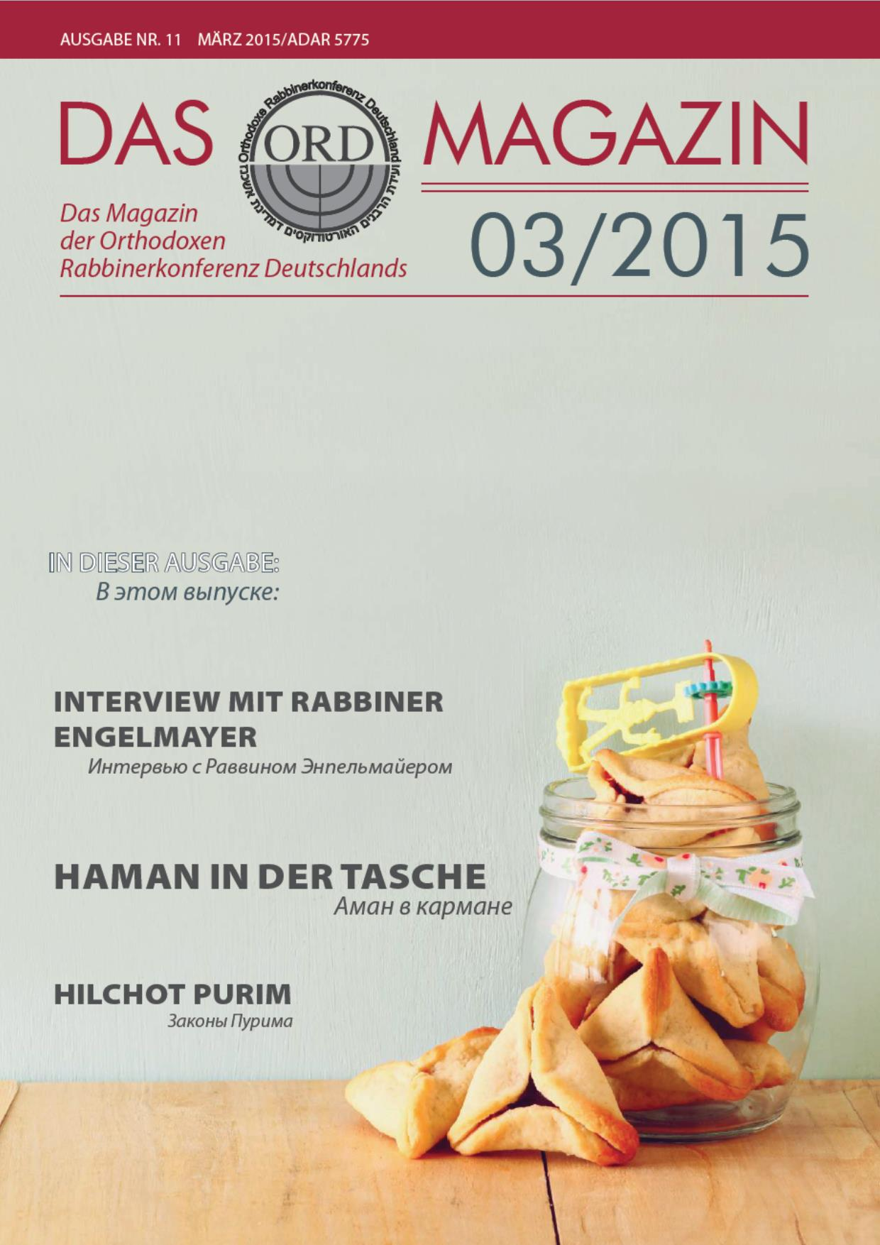 ORD Magazin 03/2015 Cover
