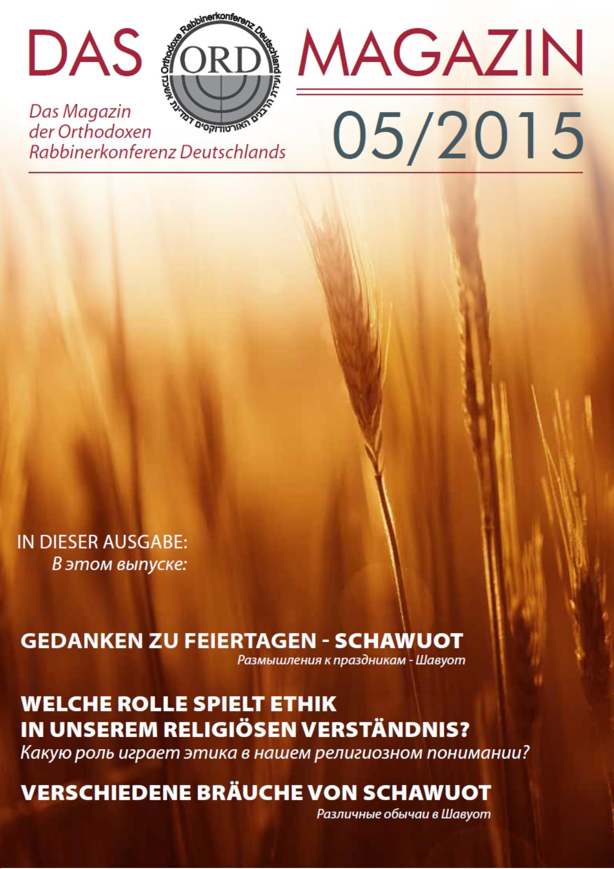 ORD Magazin 05/2015 Cover