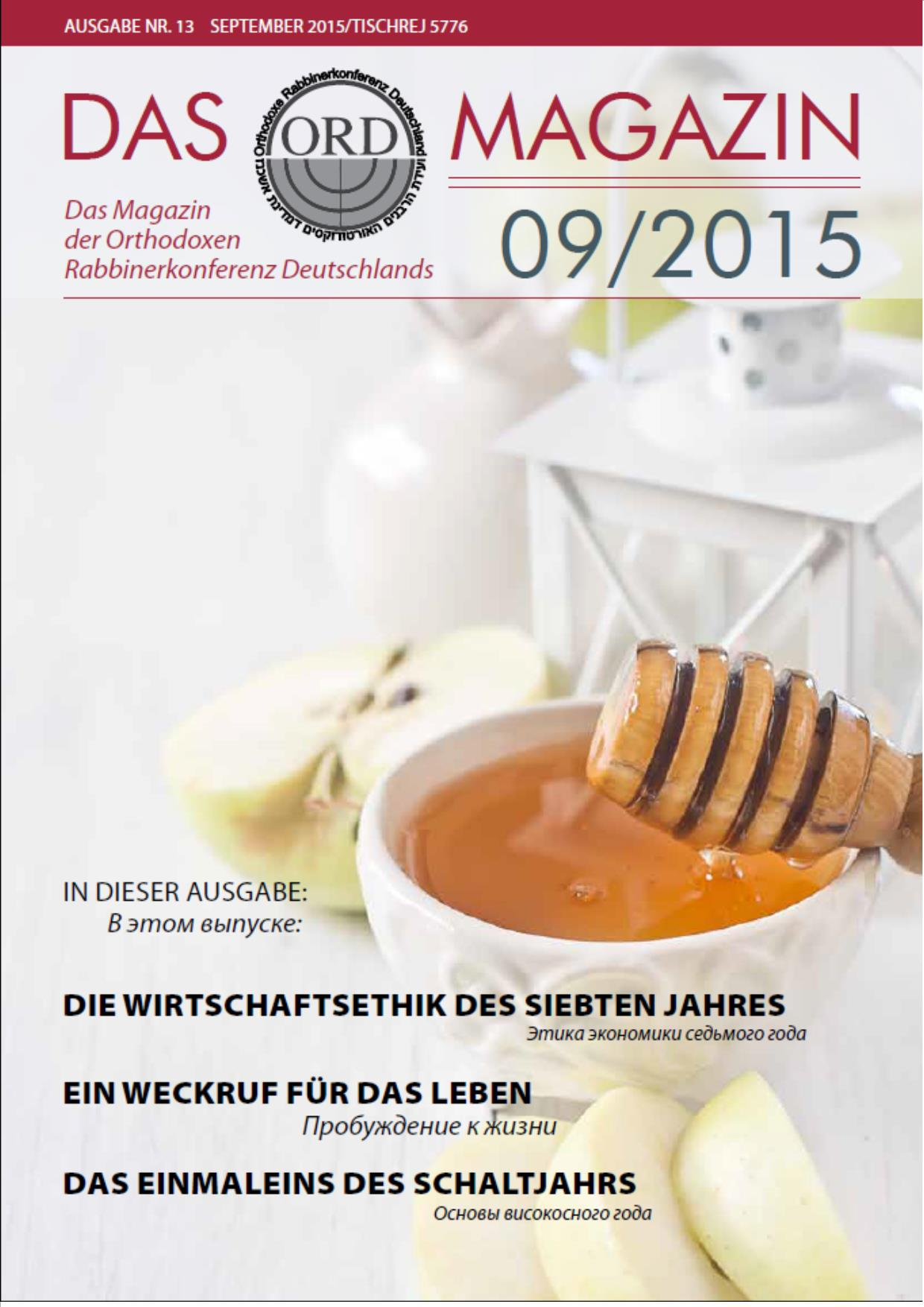 ORD Magazin 09/2015 Cover