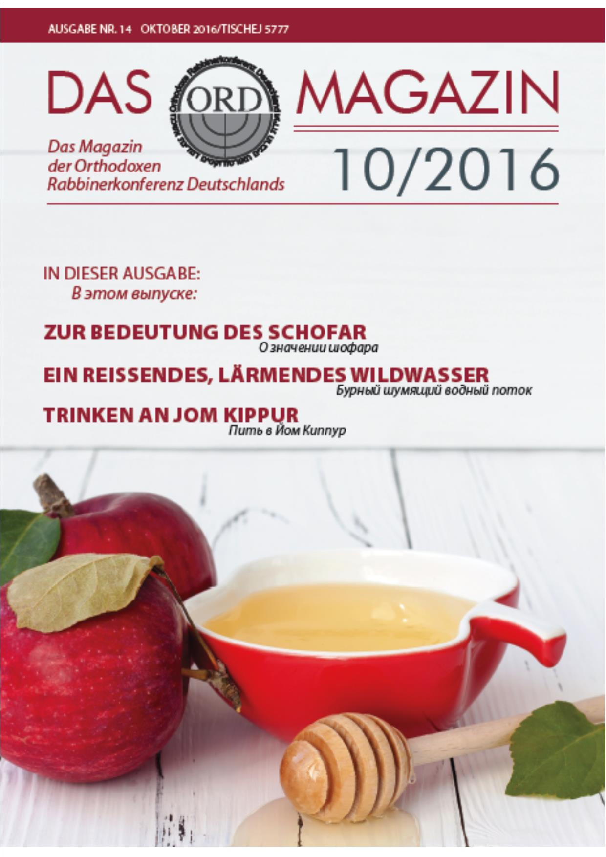 ORD Magazin 10/2016 Cover