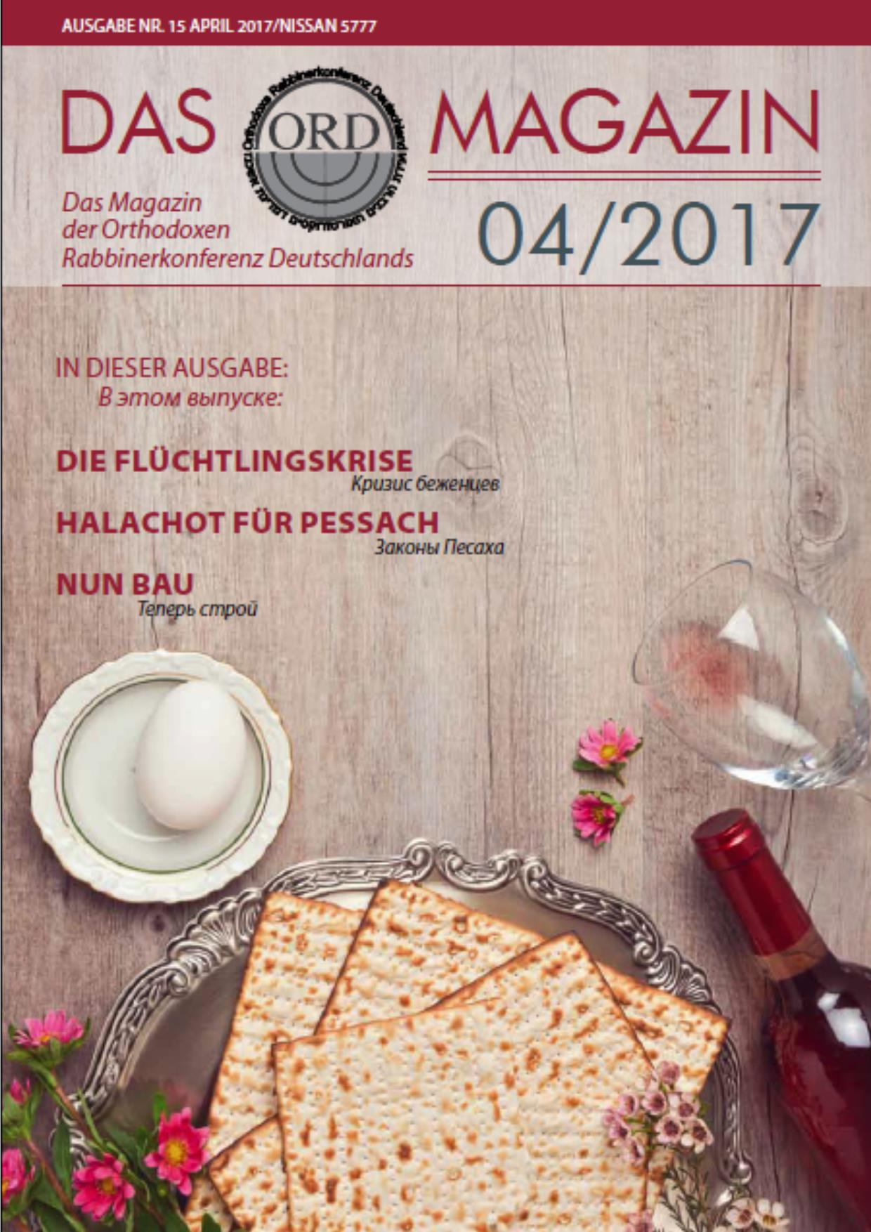 ORD Magazin 04/2017 Cover